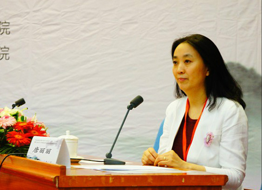 Professor Lili Tang, chairman of Chinese Psychosocial Oncology Society